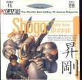 Shogo-PC-Gamer-Disc.jpg